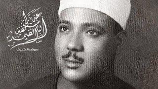 عندما يجمع الشيخ عبد الباسط مقام النهاوند بالرست .. إبداع ليس له مثيل