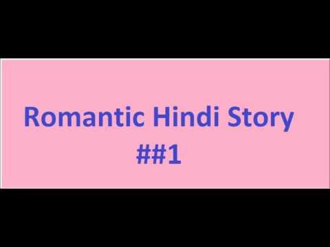 Romantic Hindi Urdu Audio Story ##1Hindi Audio Stories