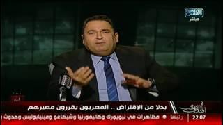 المصرى أفندى | شهادات ال 20% المصريون يقررون مصيرهم!