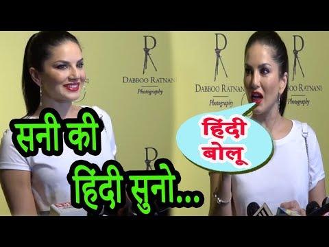 Xxx Mp4 Sunny Leone On Dabboo Ratnani Calendar Launch 3gp Sex
