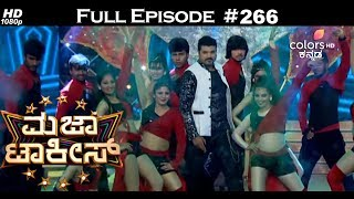 Majaa Talkies (Grand Finale 1) - 21st October 2017 - ಮಜಾ ಟಾಕೀಸ್ - Full Episode