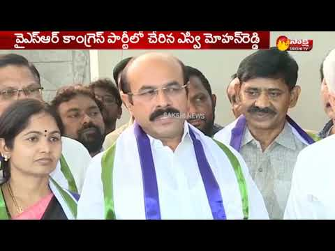 Shock to TDP Senior Leaders Joins in YSRCP AP Elections 2019 Watch Exclusive