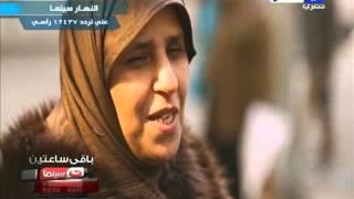 Episode 16   Beit Al 3aela |  الحلقة السادسة عشر -  برنامج بيت العائلة