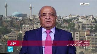 ممدوح العبادي: مقررات قمة مكة لدعم الأردن غير كافية لمعظم الساسة الأردنيين