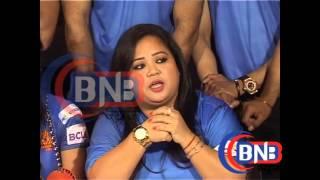 BCL BOX CRICKET LEAGUES CHANDIGARH CUBS #Comedy Bharti ,Ruhi Sagun कॉमेडियन भारती ,सगुन रूही बॉक्स क