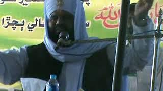 Gul ahmed shah jailani