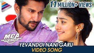 Yevandoi Nani Garu Video Song | MCA Telugu Movie Songs | Nani | Sai Pallavi | Telugu FilmNagar
