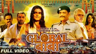Global Baba Movie Promotion Event - 2015 - Ravi Kishan - Full Movie Promotional Event