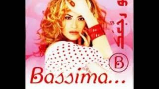 Bassima - Yah 3al Donia / باسمة - ياه عالدنيا