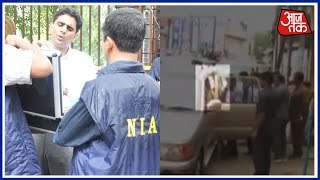 NIA Detains 11 With Suspected ISIS Links During Anti-terror Raids
