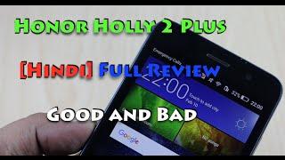 [Hindi] - Honor Holly 2 Plus Full Review