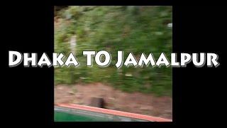 VLOG-1 Dhaka To Jamalpur, Moymonsingh Train Tour-MD Arifur Rahman Arif