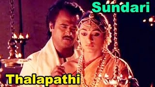 Sundari Kannal Oru Sethi Song | Thalapathi | Rajinikanth, Shobana | Cinema Junction