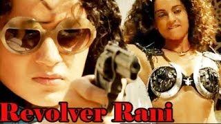 Revolver Rani | Hindi Full Movie Review | Kangana Ranaut | Vir Das