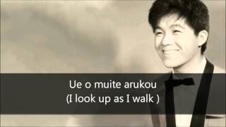 Sukiyaki (Ue o Muite Arukou) - Kyu Sakamoto (English Translation and Lyrics)
