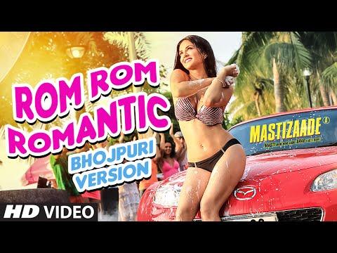 Xxx Mp4 Sunny Leone Rom Rom Romantic Bhojpuri Flavour VIDEO Song Mastizaade AMAN TRIKHA 3gp Sex
