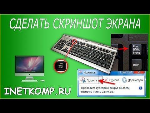 Как на компьютере сделать монитор на весь экран