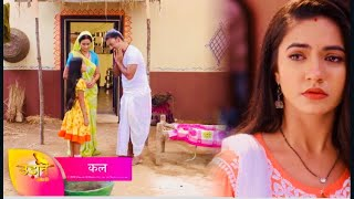 Udann उड़ान -19th August 2018 Upcoming Updates And News