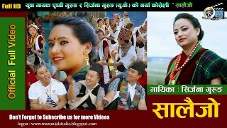 NEW SUPER HIT SALAIJO MANAKAMANA SACHHI RAKHERAI BHANCHHU BY  PRITHVI GURUNG  FULL VIDEO