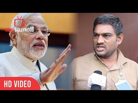 Xxx Mp4 This Movie Should Be Shown To PM Modi Commando 2 The Black Money Trail Public Review 3gp Sex