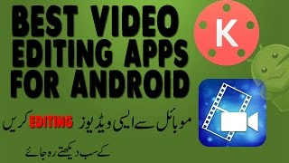 Best Video Editing Apps for Android | Youtube Videos | 2 Best Editing Apps