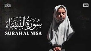 سورة النساء كاملة بصوت الشيخ منصور السالمي