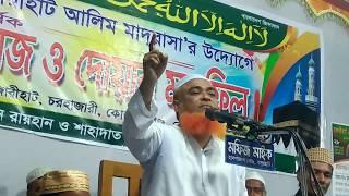 সাইফুল্লাহ মনির সাহেব। যুক্তিবাদী হিসাবে নতুন ওয়াজ করলেন ২০১৮ সালে।