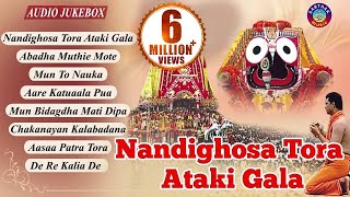 NANDIGHOSA TORA ATAKI GALA - Super Hit Odia Jagannath Bhajans Full Audio Songs Juke Box