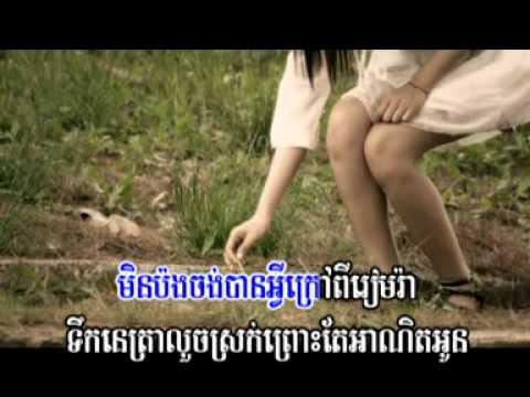 Xxx Mp4 Pel Velea Min Sak Som Bunnaroth Town VCD VOL 010 3gp Sex