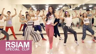 ซ้อมเต้นเต็มเพลง กล้าได้อายอด : โบว์ชมพู อาร์ สยาม [Special Clip]