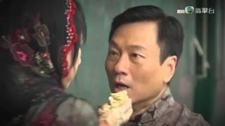 公公出宮 - 第 35 集大結局預告 (TVB)