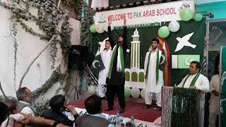 Pak Arab School and Academy