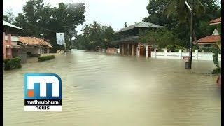 Attempts To Rescue People In Pandanad, Chengannur Continues| Mathrubhumi News
