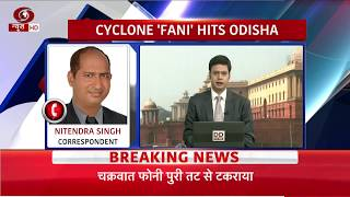 Cyclone Fani: DD News Gets The Ground Report From Odisha