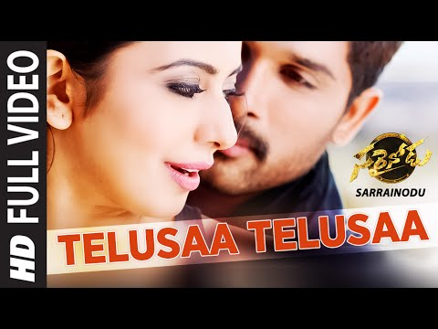 Xxx Mp4 TELUSAA TELUSAA Full Video Song Sarrainodu Allu Arjun Rakul Preet Telugu Songs 2016 3gp Sex