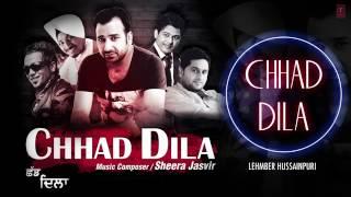 Chhad dila