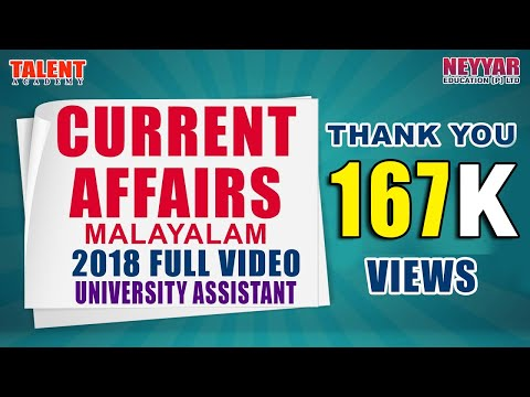 Xxx Mp4 Current Affairs In Malayalam For Kerala PSC University Assistant Exam 3gp Sex