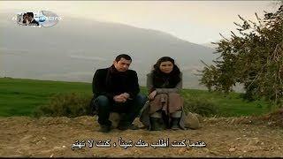 مسلسـل عـاصـــي | الحلـقـة 16 | متــرجمــــة