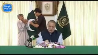 prime minister nawaz shreef funny clip