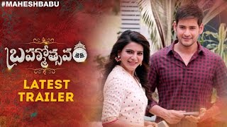 Brahmotsavam Movie Latest Trailer | Mahesh Babu | Samantha | Kajal Aggarwal | Pranitha