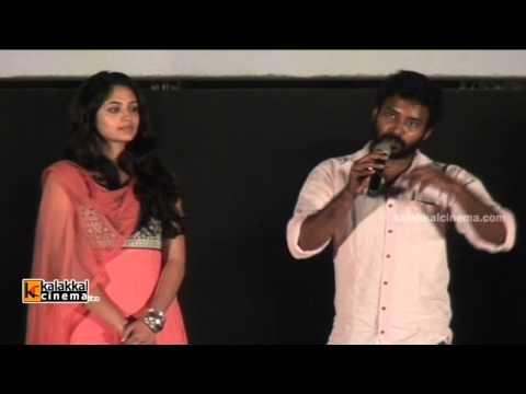 Dinesh and Malavika at Cuckoo Audio Launch