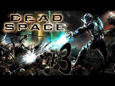 Dead Space - Parte 3: A Última Esperança!!!! [ PC - Playthrough ]