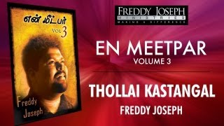 Thollai Kastangal - En Meetpar Vol 3 - Freddy Joseph