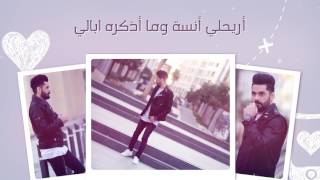 Qaysar Abduljabbar -  Ayam ( EXCLUSIVE  ) 2017 | ( قيصر عبد الجبار - ايام ( حصريا
