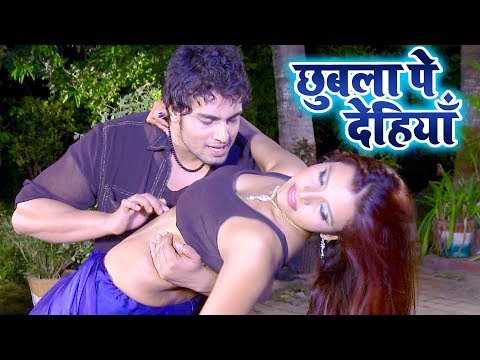 Xxx Mp4 छुबला पे देहिया Deshwa Ke Khatir Birendra Agrahi Bhojpuri Movie Song 2019 New 3gp Sex
