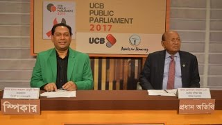 UCB Pablic Parliament-2017, Promotional