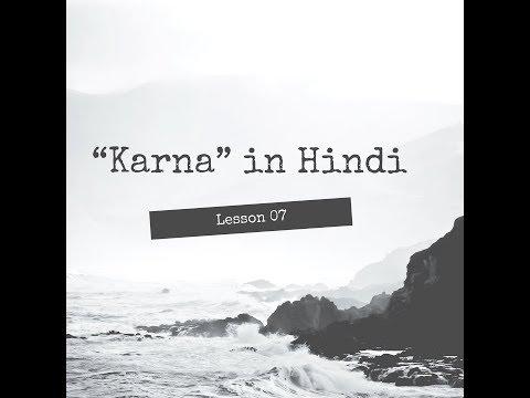 Irregular Verbs in Hindi - Karna