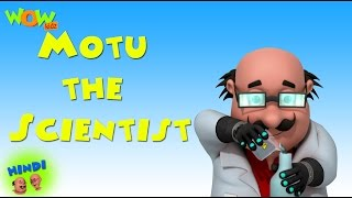 Motu the Scientist - Motu Patlu in Hindi WITH ENGLISH, SPANISH & FRENCH SUBTITLES