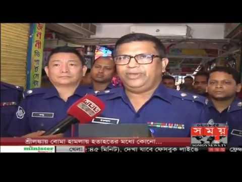 Xxx Mp4 নুসরাতের ঘটনায় অবৈধ অর্থ লেনদেনের উৎস অনুসন্ধানে পিবিআই Nusrat Jahan Rafi Somoy TV 3gp Sex