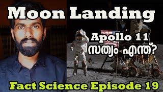 Apollo 11|Moon Landing|Explained|Malayalam|Fact Science EP 19